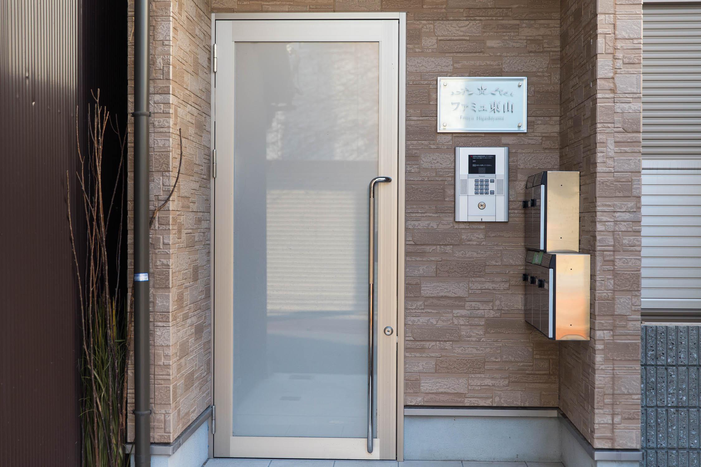 house_japan_kyoto_1_0012
