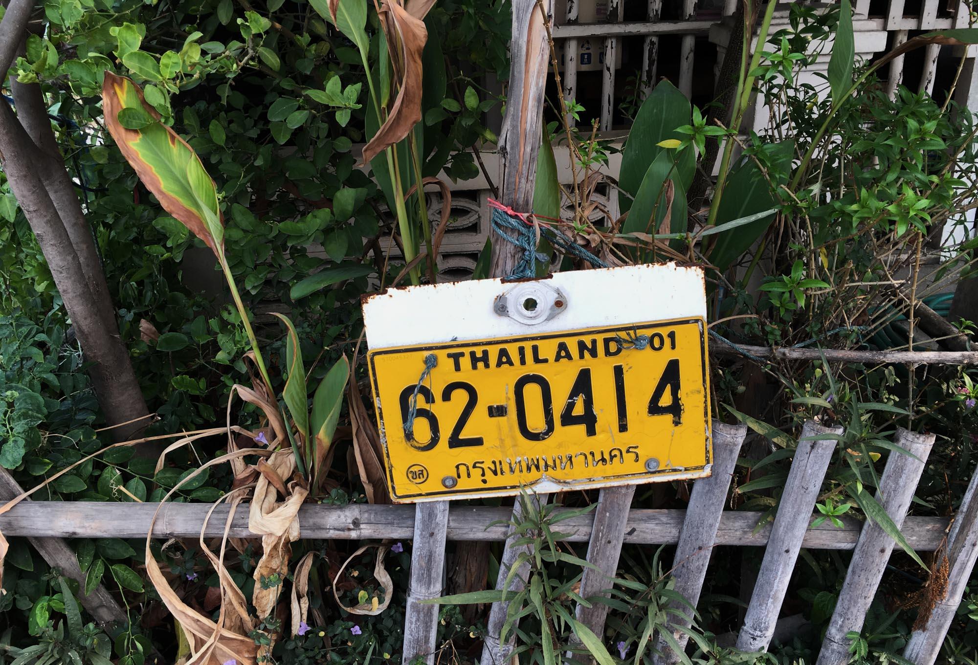 michelle_thailand_v1-1
